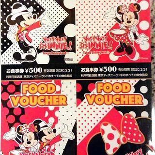 Disney - 【額面以下】東京ディズニーランド フードバウチャー10枚(40枚分)