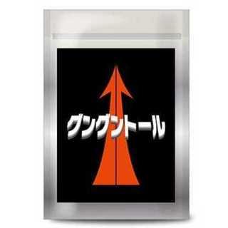 グングントール 男性用サプリメント シトルリン アルギニン(歯ブラシ/歯みがき用品)