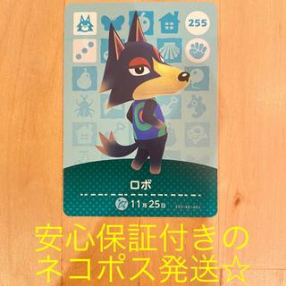 ニンテンドースイッチ(Nintendo Switch)のどうぶつの森 amiibo カード 第3弾 No.255 ロボ(シングルカード)