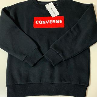 CONVERSE - コンバース♡トレーナー