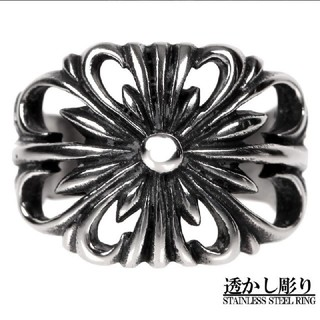 クロムハーツ好きに♥ 金属アレルギー対応!! 透かし彫り フローラルクロスリング(リング(指輪))
