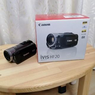 Canon - デジタルビデオカメラ