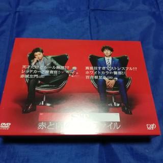 ST 赤と白の捜査ファイルDVD-BOX (TVドラマ)
