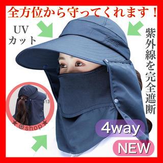新商品♡入荷 UVカット つば広帽子 フェイスカバー 大きいサイズ 帽子