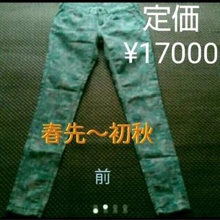 ペペジーンズ(Pepe Jeans)の格安❗新品 pepe jeans パステルカラージーンズ(デニム/ジーンズ)