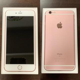 Apple - 【超美品】iphone 6s plus 128G ローズゴールド SIMフリー