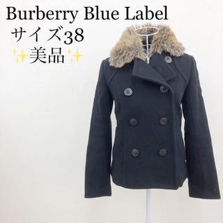 BURBERRY BLUE LABEL - 【美品】バーバリーブルーレーベル Pコート ピーコート サイズ38 M