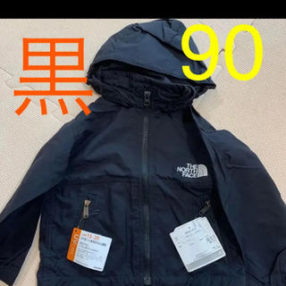 THE NORTH FACE - ノースフェイス キッズ コンパクトジャケット タグ付き 黒