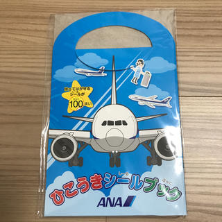 エーエヌエー(ゼンニッポンクウユ)(ANA(全日本空輸))のANA ひこうきシールブック 100枚(その他)