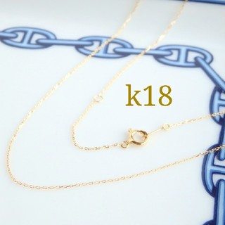 k18ネックレス 新品未使用 18金ネックレス k18あずきチェーンネックレス