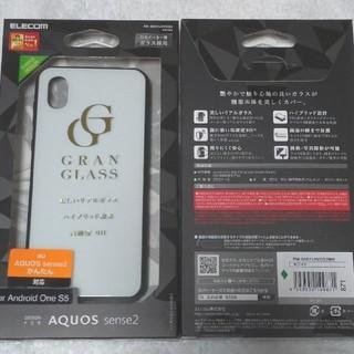 ELECOM - AQUOS sense2用 ハイブリッドガラス 背面白 871