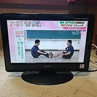 BELSON オリオン電機 液晶テレビ16inch