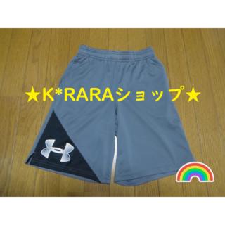 UNDER ARMOUR - アンダーアーマー★ハーフパンツ.YLG.140.adidas.NIKE.PUMA