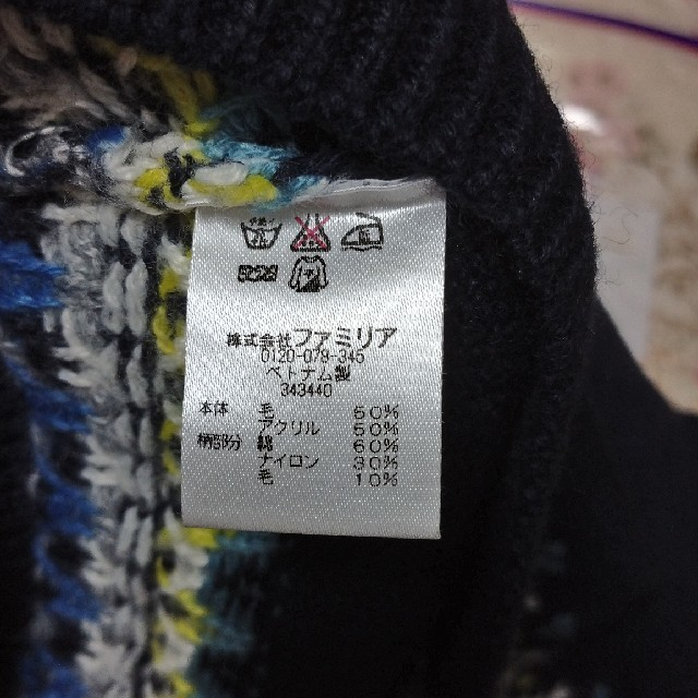 familiar(ファミリア)のファミリア セーター 120 キッズ/ベビー/マタニティのキッズ服男の子用(90cm~)(ニット)の商品写真
