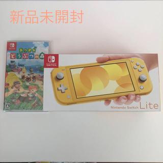 ニンテンドースイッチ(Nintendo Switch)の☆新品☆ 任天堂スイッチライト+どうぶつの森ソフト(携帯用ゲーム機本体)