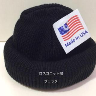 ROTHCO - ロスコニット帽 ブラック アクリルニット帽 黒