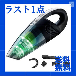 Magsbud ハンディクリーナー 掃除機 車用掃除機 USB
