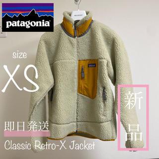 パタゴニア(patagonia)の★新品★パタゴニア★クラシック・レトロX・ジャケット(ブルゾン)