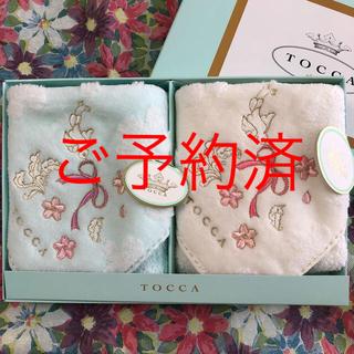 TOCCA - TOCCA タオルハンカチ2枚