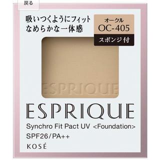 ESPRIQUE - エスプリーク シンクロフィットパクト UV  OC405 3個セット