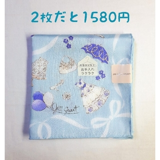 JILLSTUART - 送料無料■JILL STUART/ジルスチュアート■ドレス×ケーキ柄ハンカチ■青