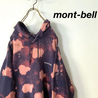 mont bell - 【希少】mont-bell ドットパターン 1点モノ ブリーチ フーディパーカー