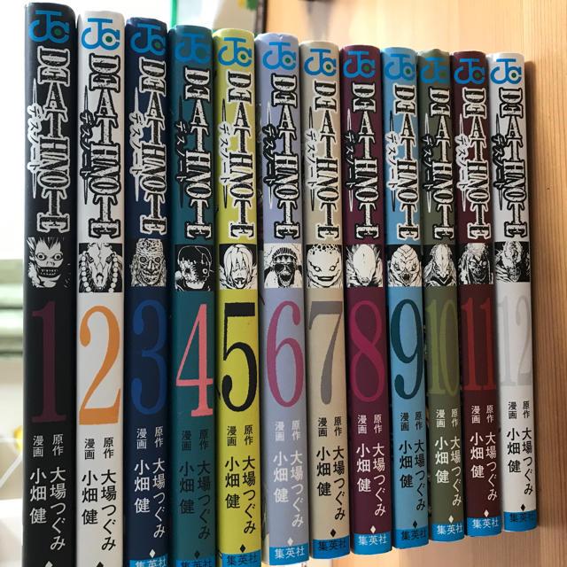 集英社(シュウエイシャ)のDEATH NOTE 全巻 エンタメ/ホビーの漫画(少年漫画)の商品写真