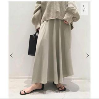 L'Appartement DEUXIEME CLASSE - 新品タグ付 アパルトモン Wrap スカート◆ベージュ