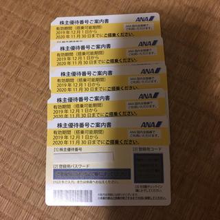 ANA(全日本空輸) - ANA 株主優待券 5枚