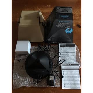 オーディオテクニカ(audio-technica)のCONIC STATION AT-SPC100 audio-technica (スピーカー)