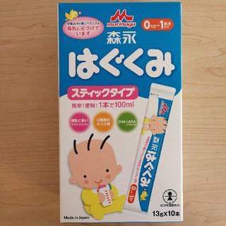 森永乳業 - «森永»はぐくみ 粉ミルク スティックタイプ