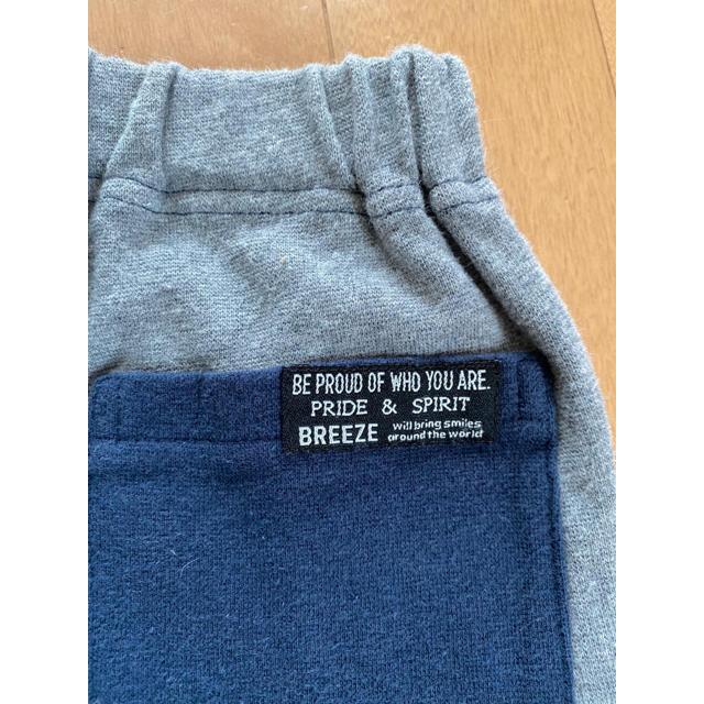 BREEZE(ブリーズ)のブリーズ 130 男の子パンツ ストレッチパンツ  キッズ/ベビー/マタニティのキッズ服男の子用(90cm~)(パンツ/スパッツ)の商品写真