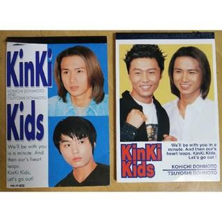 キンキキッズ(KinKi Kids)の激レア!プレミア KinKi Kids メモ帳(アイドルグッズ)