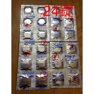 ミントン(MINTON)のミルトン 錠剤 24錠(哺乳ビン用消毒/衛生ケース)