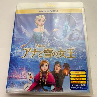 アナトユキノジョオウ(アナと雪の女王)のアナと雪の女王 MovieNEX Blu-ray(アニメ)