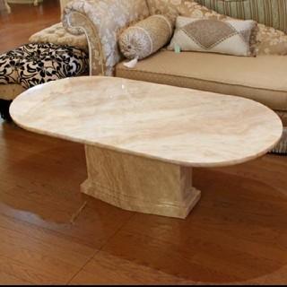 大理石 テーブル 120cm ベージュ センターテーブル リビングテーブル 楕円(ローテーブル)