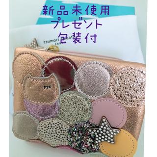 TSUMORI CHISATO - 【新品未使用】⭐️ツモリチサト 財布 二つ折り⭐️