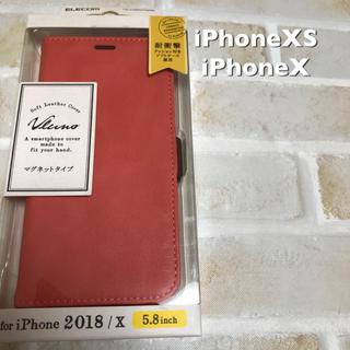 ELECOM - iPhoneXS対応!iPhoneX手帳型ケース☆