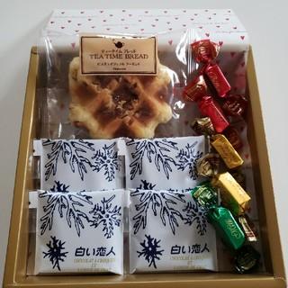 イシヤセイカ(石屋製菓)の石屋製菓 白い恋人 ラングドシャ メリーチョコレート お試し(菓子/デザート)