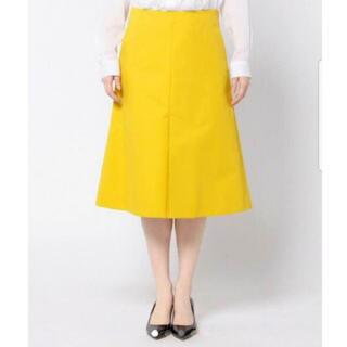 Drawer - Drawer ドゥロワー ひざ丈スカート シルクコットン 黄色 イエロー