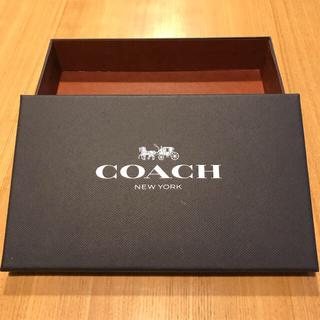 コーチ(COACH)のCOACH 箱 (ショップ袋)