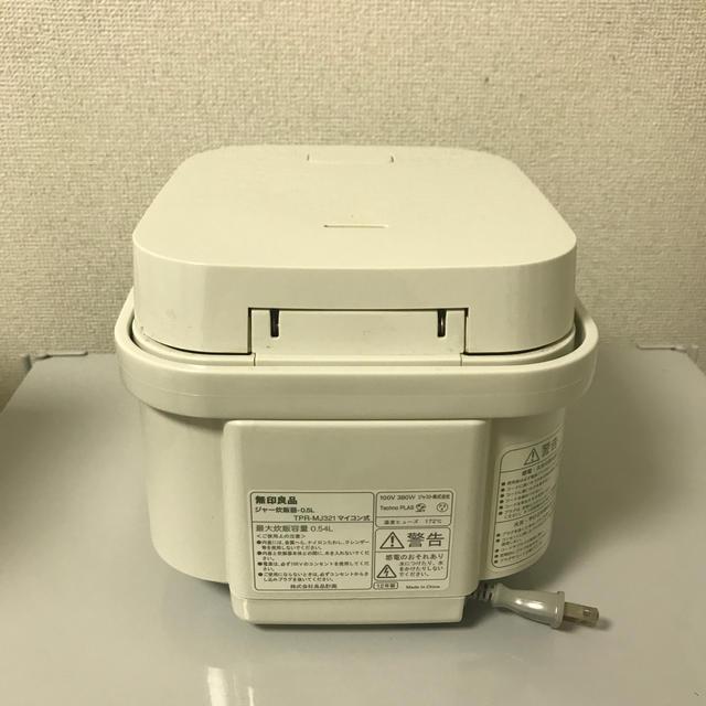 MUJI (無印良品)(ムジルシリョウヒン)の無印 炊飯器 スマホ/家電/カメラの調理家電(炊飯器)の商品写真