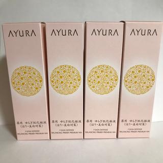 アユーラ(AYURA)のアユーラ バランシングプライマー プレミアムWA(化粧水/ローション)