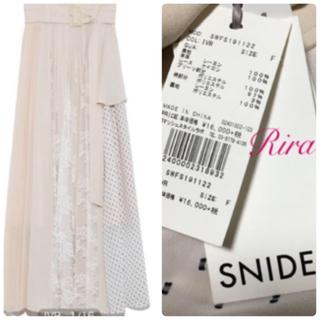 snidel - 正規品🌷新品🍀スナイデル プリーツディテールスカート
