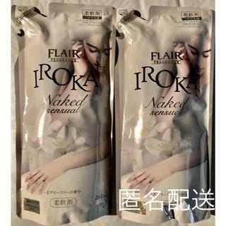 カオウ(花王)のIROKA フレアフレグランス 〜エアリーの香り〜柔軟剤(洗剤/柔軟剤)