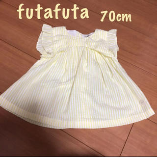 futafuta - futafuta○チュニック○70cm