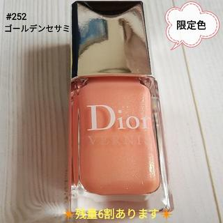 Dior - Dior❇️ネイル 252 ゴールデンセサミ 限定色 《残量6割あり🎵》