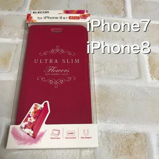ELECOM - iPhone8対応!iPhone7手帳型ケース☆