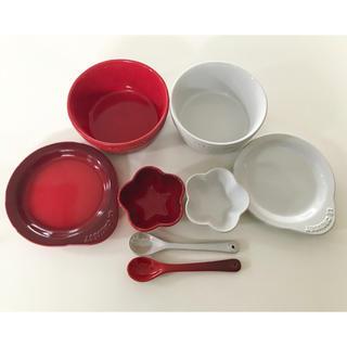 ルクルーゼ(LE CREUSET)のルクルーゼ♡紅白セット(食器)