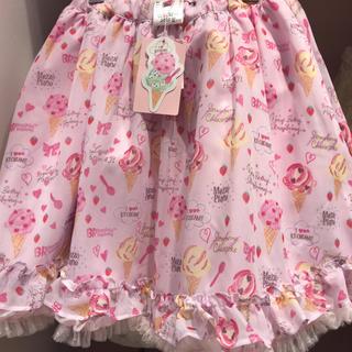 mezzo piano - 31コラボスカート